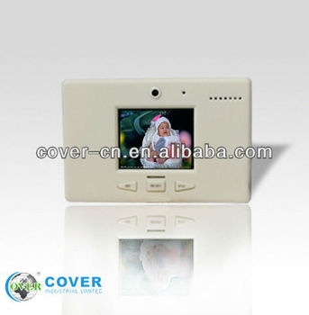 MP4 digital video messag recorder