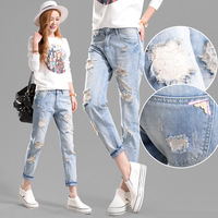Women Blend Blue System Bootcut Denim Jeans From Taiwan Online Shopping
