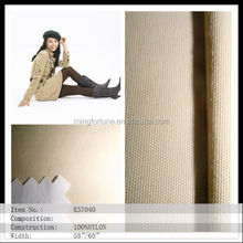 nylon taslon Fabric for school uniform fabric