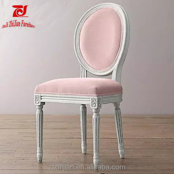 Delicieux Pink Louis Ghost Louis Event Party Chairs ZJF89L