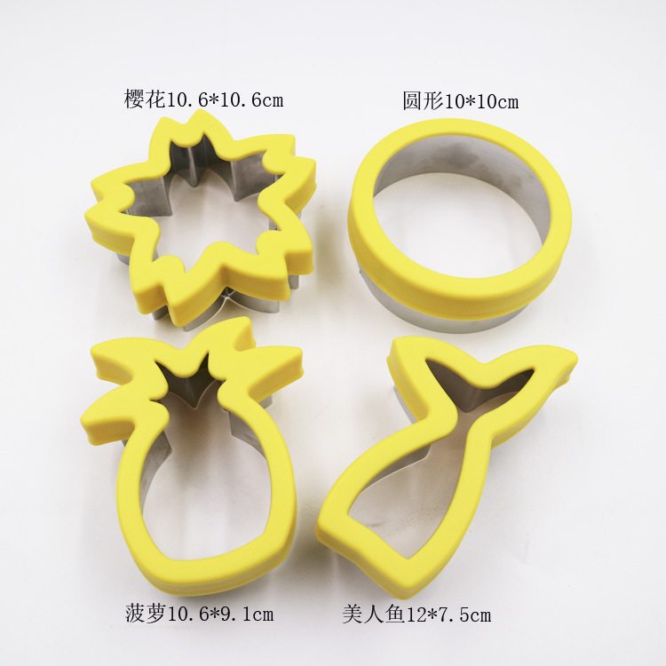 New stainless steel cookie cutting circular pineapple sandwich bread mold mermaid cutting