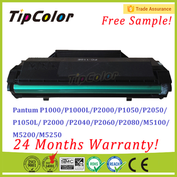 Pantum P2040 Printer Vista
