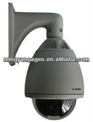 CCTV security outdoor 540TVL PTZ high speed dome camera PTZ camera heater and fan