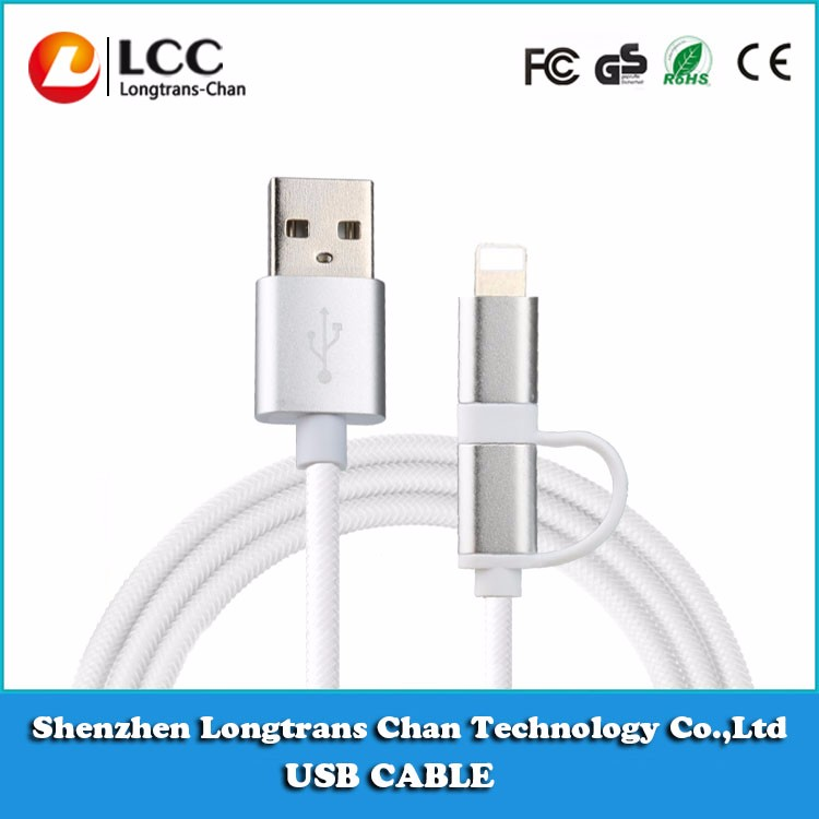 Braided 2 in 1 USB Cable for iPhone Samsung,2in1 USB Multi Charge Cable
