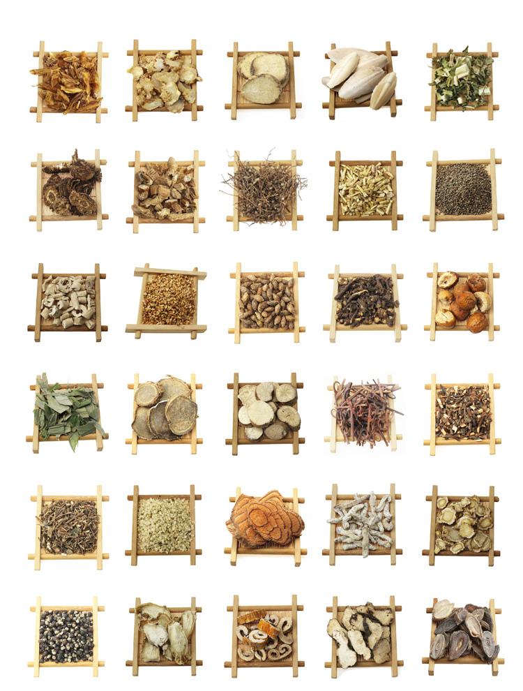 Mesona chinensis трава оптом продажа
