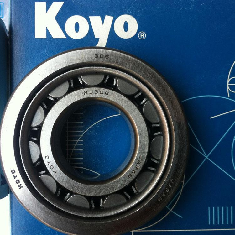 koyo bearings. koyo deep groove ball bearing 6300 price list koyo bearings e