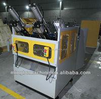 Flower paper plate making machine(MB-400)