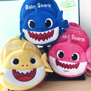 Blue Shark Kids, Blue Shark Kids Suppliers and Manufacturers