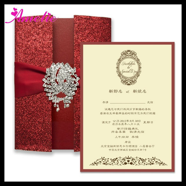 Invitation card debut boatremyeaton ac054 wine red color with pearl classical and debut invitation cards stopboris Choice Image