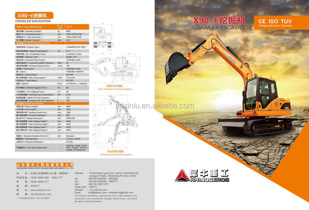 Mini Excavator For Sale Uk China Japanese Hydraulic Mini Excavator ...
