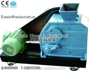 Broken Stone Machine/ Crusher/ Disintegrator/Pulverizer /Jaw Crusher/ Sledger/Crushers Equipment