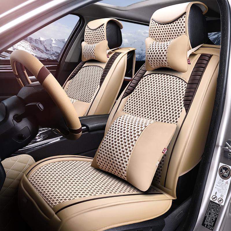 Wholesale Designer Car Seat Cover Online Buy Best Designer Car