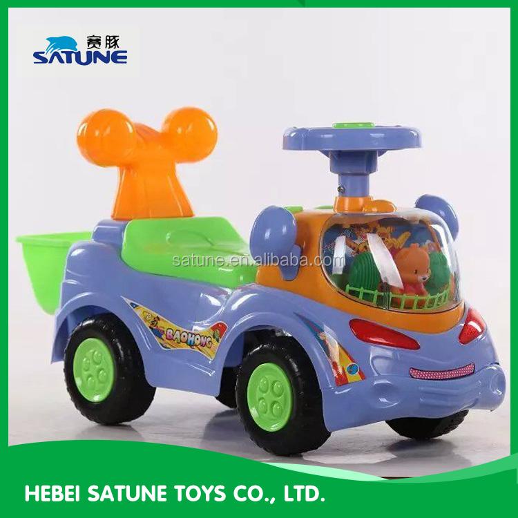 kids magic car kids magic car suppliers and manufacturers at alibabacom
