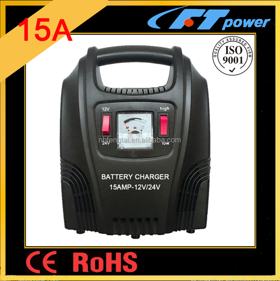 15AMP fully automatic lead acid battery charger 12V 24V output 12volt 24volt DC car battery charger