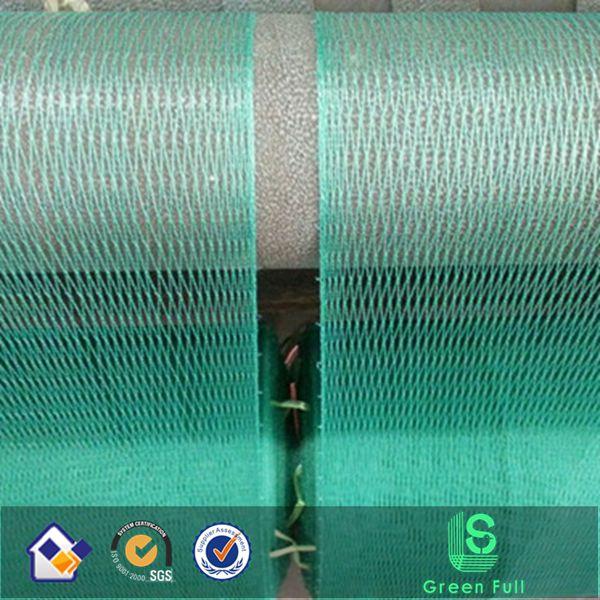 Stagno di pesci rete di copertura rete di plastica id for Pesci di stagno