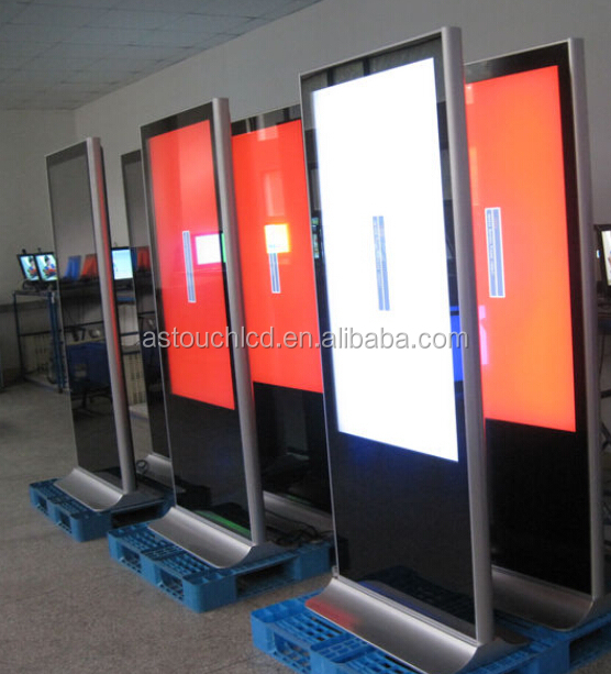 China Low Cost 42inch Full Hd Dual Side Outdoor Advertising ...