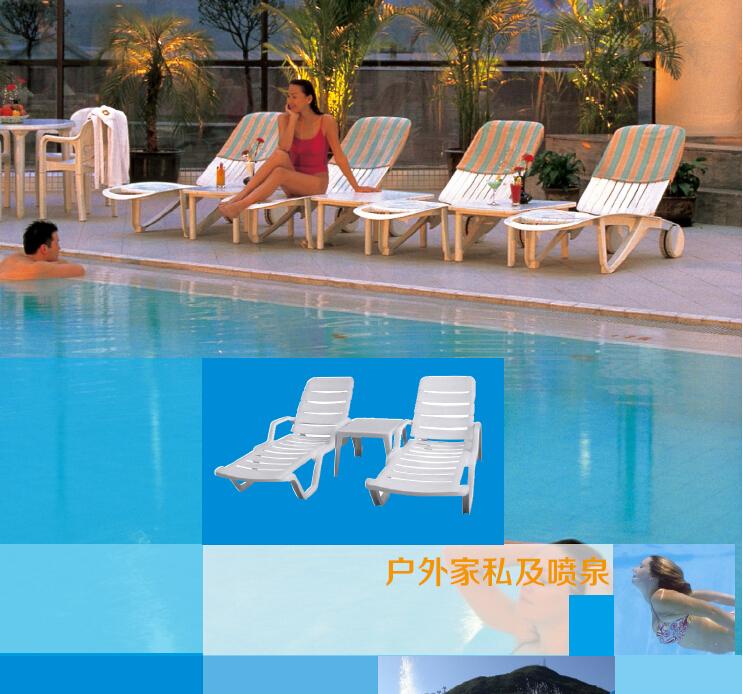 Plastic Beach Chair Swimming Pool Chair Sun Bed Buy