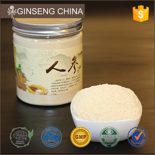 Kianpi Pil Siberian Powder American Ginseng 4:1 Powdered Extract