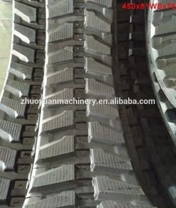 Takeuchi Rubber Track For Mini Excavator, Takeuchi Rubber Track For