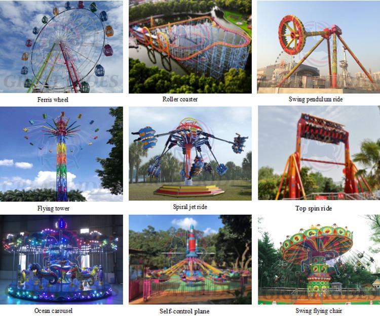 Produits compétitifs parc d'attractions famille manèges de carnaval fou vague miami tropical voyage à vendre