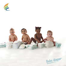 Stock B grade baby diaper with high quality small order