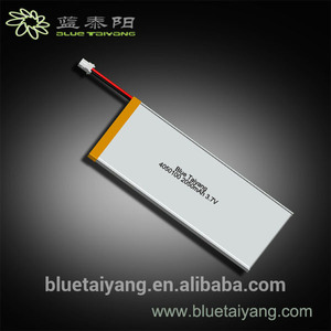 4050100 Plastic single cell lipo battery made in China