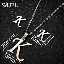 SMJEL персонализированные A-Z Алфавит ожерелье s набор из нержавеющей стали 26 букв начальный Шарм ожерелье для женщин ювелирные изделия(Китай)