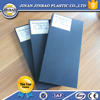 3mm Black double sides adhesive pvc extruded board/sheet