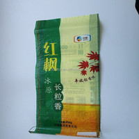 10KG 25KG 50KG BOPP coated polypropylene / pp woven raffia bag /sack for food,feed,cement