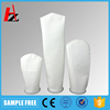 5 micron filter bag for PE/PP material