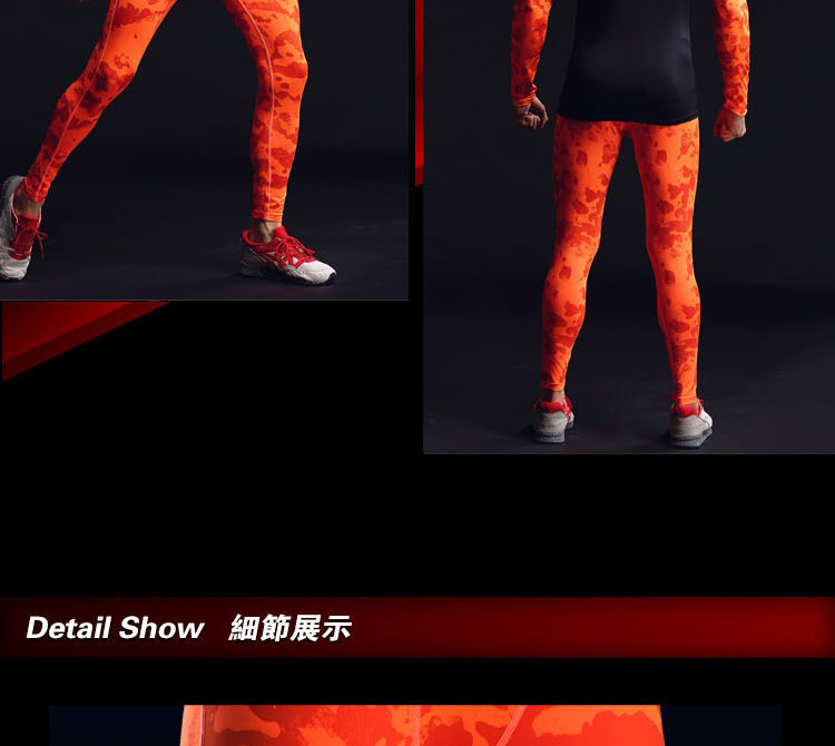 Camouflage Fitness Pants Men 's Basketball Running Training Pants Elastic Compression Quick - drying Pants Sports Leggings MA48