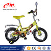 Hot sale new model kid bicycle toy/4 wheels cheap factory price baby bike 12 inch/CE approved newest childrens bicycle