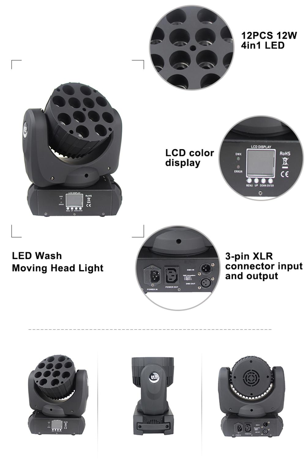 12pcs beam moving head