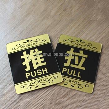 Custom Acrylic Sign Board Design Samples For Push And Pull - Buy Sign Board  Design Samples,Acrylic Sign Board Design,Acrylic Sign Board Design Samples