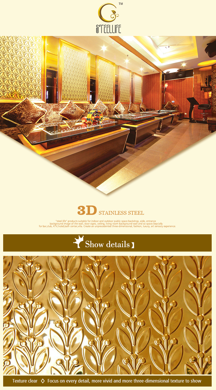 Malleability Stainless Steel 304 Decorative Steel Wall Panel - Buy ...