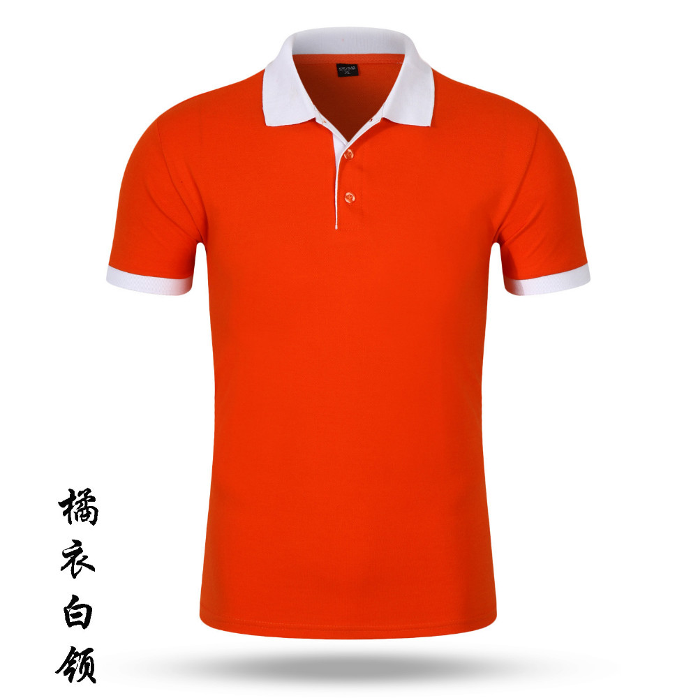 China wholesale compressed sales promotional custom t for Cheap promo t shirts