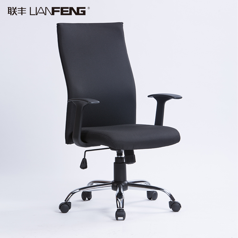 Executive fabric high back ergonomic computer task manager lift swivel office chair with fixed armrest