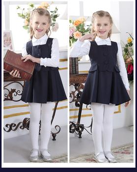 0d86aa3aeb Hermosa Princesa Vestido Uniformes Escolares Para Niñas - Buy ...