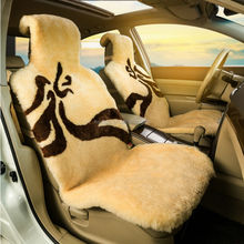 Promotional Australian Sheep Skin Car Seat Cover
