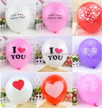 12'' 2.8g Valentine's day round printing latex balloons for party decoration