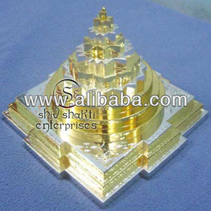 Gold Shree Yantra, Gold Shree Yantra Suppliers and