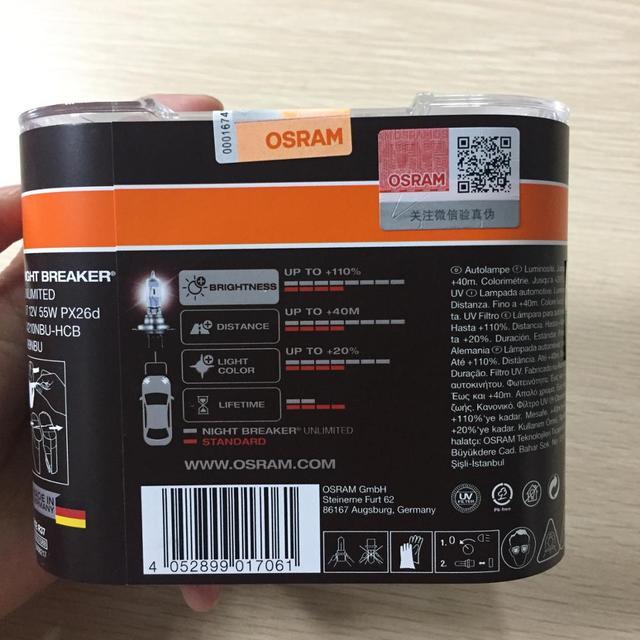 LAMPADE OSRAM H7 NIGHT BREAKER UNLIMITED 64210NBU