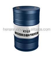KunLun KTGS EP32 EP46 Lubricate Oil with Q SY RH 2236 2012 Standard