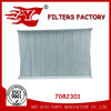 Genuine Parts Car Air Filter Cartridge Auto Cabin Air Filter Manufacture In China 7082301