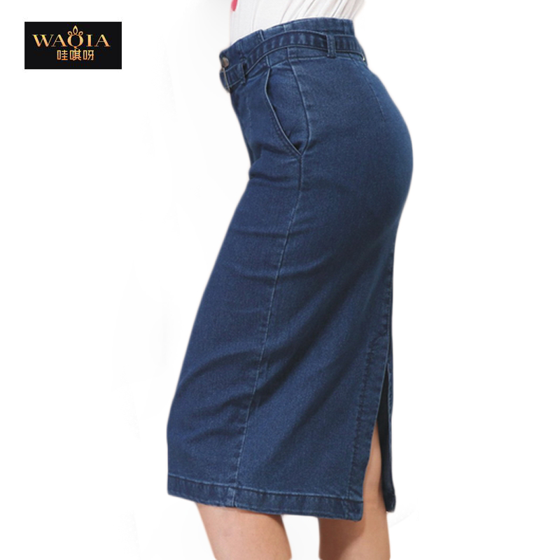 1633b4230 Women High Waist Denim Skirt Ladies Casual Cotton Stretch Tight Jeans  Skirts Skinny Bodycon Knee Length Pencil Skirt S M L XL