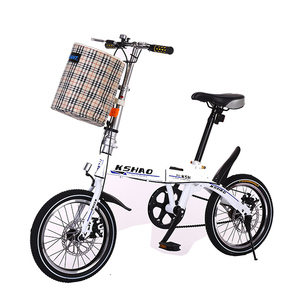 20 Inch Carbon Steel Frame Folding Children Bike Girls Small Wheels Outdoor Bicycle City Bike