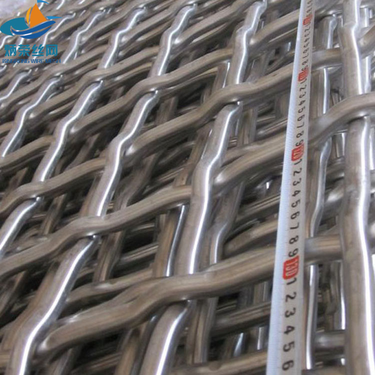 High Carbon Steel Wire Mesh For Vibrating Screen Equipment - Buy ...
