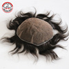 Stock Human Hair Lace Hairpieces For Men