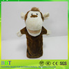monkey soft animal toy finger puppet