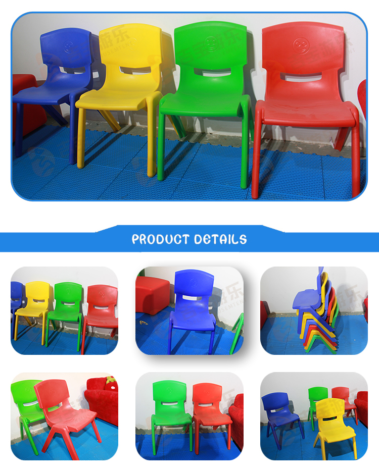 Multifunction children school playground stackable durable pp color plastic chair